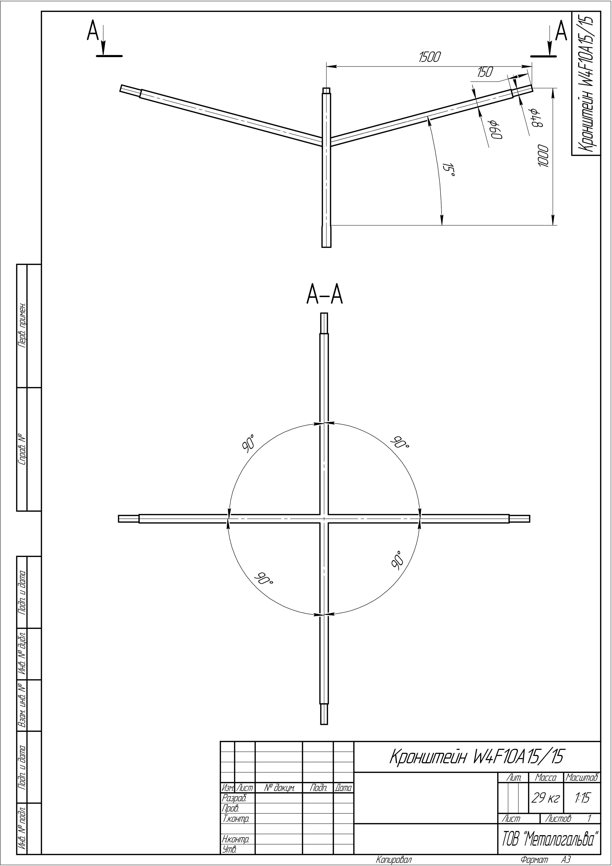 Кронштейн W4F10A1515